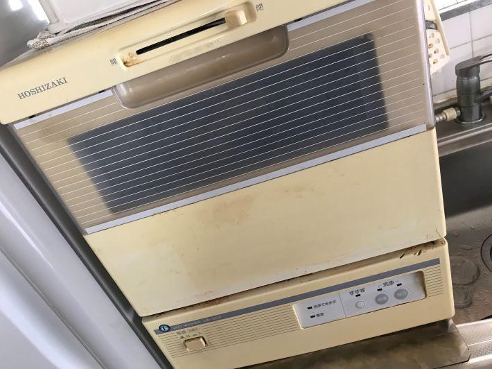 ホシザキ家庭用食洗器