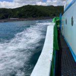 大物狙いはボーズ覚悟です紀伊長島の磯釣り石倉渡船